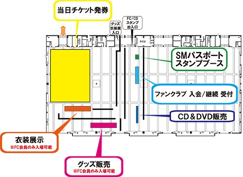 141024ビギイベⅢ大阪会場図