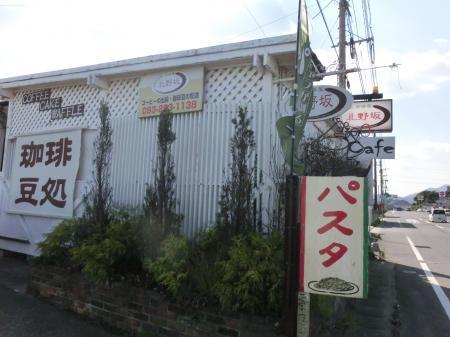 お店・北野坂