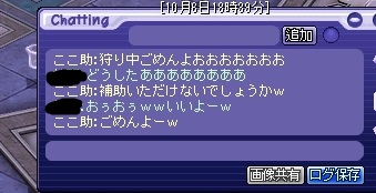 11_201410072248314bd.jpg