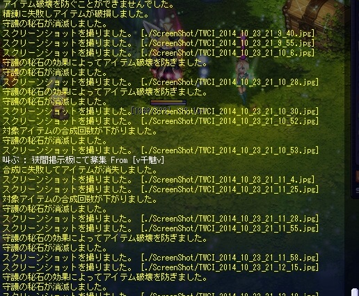 14_20141101221248cd1.jpg