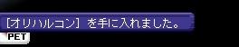 19_201409292111068d3.jpg