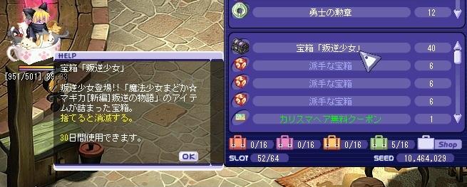 1_20141012210048f8b.jpg