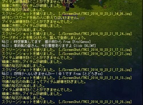 21_20141101221310ed4.jpg