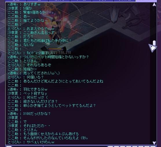 3_20141218210238a0e.jpg