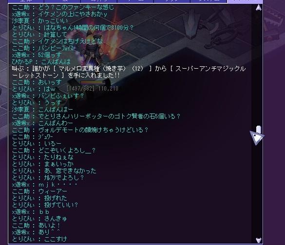 4_20141218210240dc6.jpg