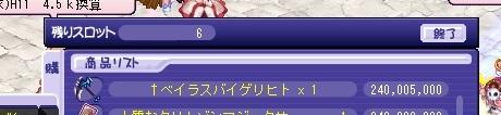 6_20141012210105d5a.jpg