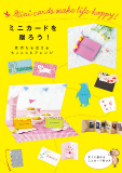 cover14_minicard.jpg