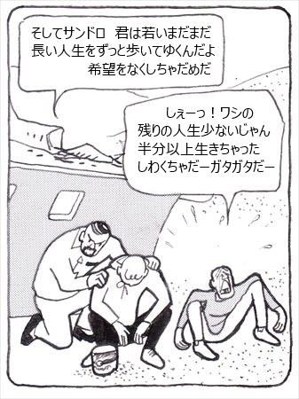 おかわり⑥_R