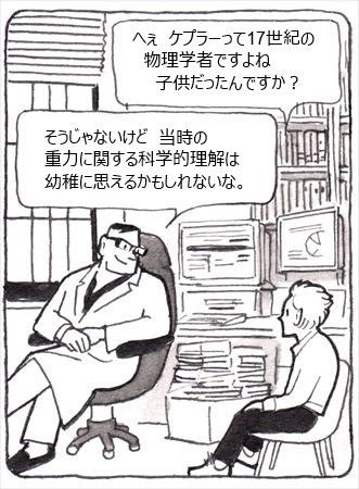 重力③_R