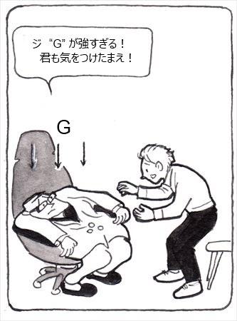 重力⑨_R