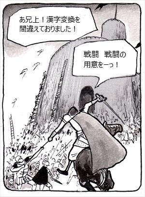 縁切りの城⑱_R