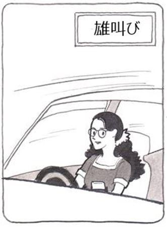 雄叫び①_R_R