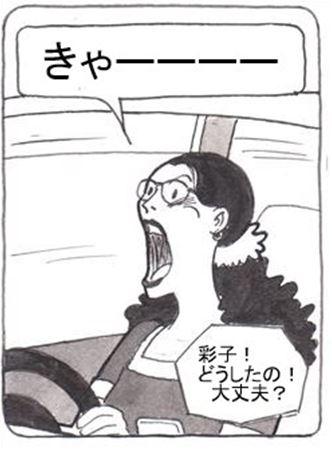 雄叫び③_R_R