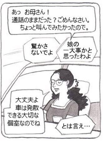 雄叫び④_R_R
