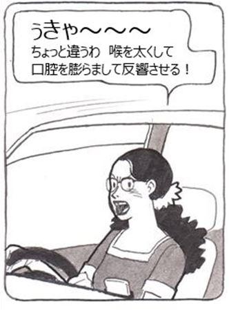 雄叫び⑤_R_R