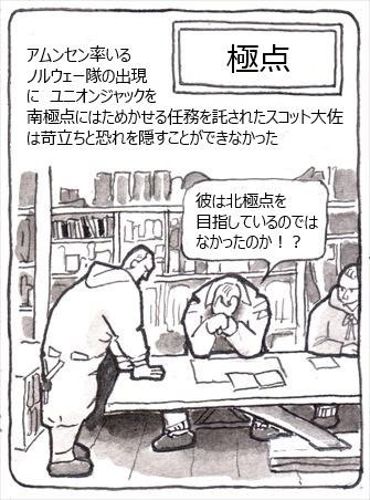 極点①_R