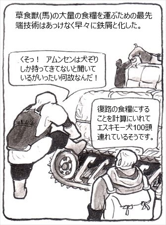 極点④_R