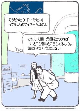 アクアリウム⑦_R