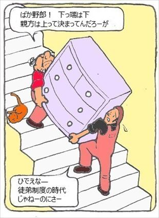 階段②_R_R