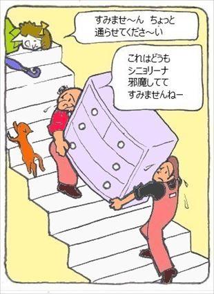 階段③_R_R