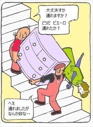 階段④_R_R