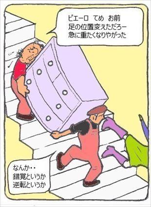 階段⑤_R_R