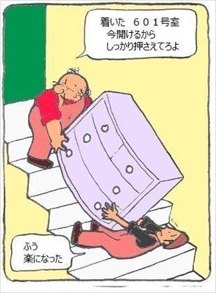 階段⑥_R_R