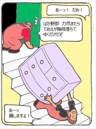 階段⑧_R_R