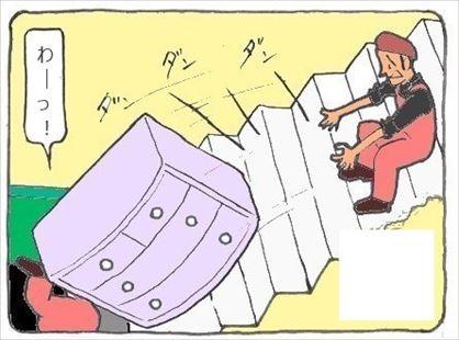 階段⑤_Rc (5)_R