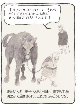 こころ細道②_R