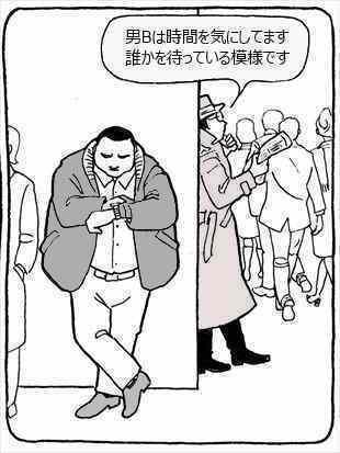 尾行④_R