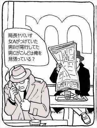 尾行⑦_R