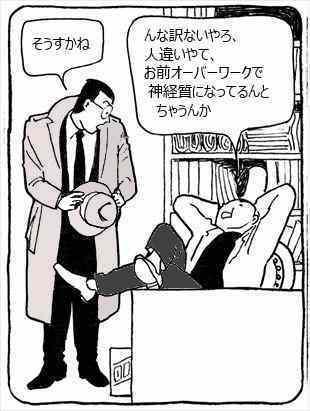 尾行⑧_R