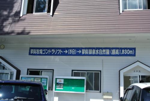 DSC_4525_01.jpg