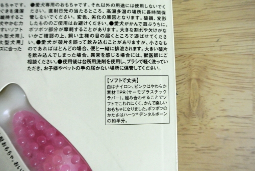 DSC_5131_01.jpg