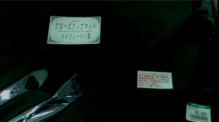 20140126 (1)