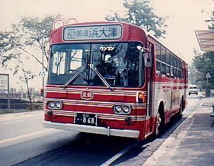 滋22か 868(26号)