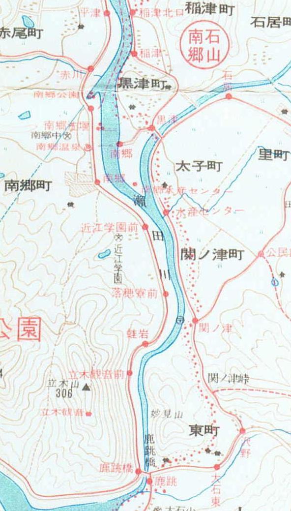 S47 大津・宇治市街図 近江学園前
