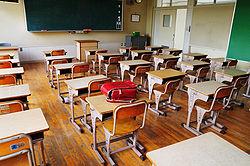 250px-Heiwa_elementary_school_18[1]