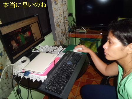 CIMG1308033.jpg