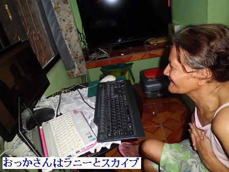 CIMG1308052.jpg