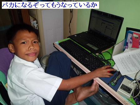 CIMG1308063.jpg