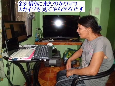 CIMG1308081.jpg