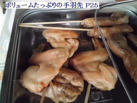 CIMG1308171.jpg