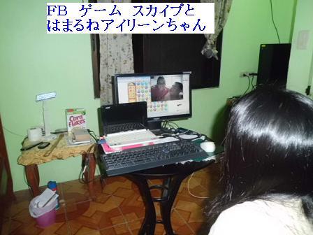 CIMG1309153.jpg
