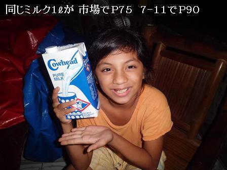 CIMG1309261.jpg