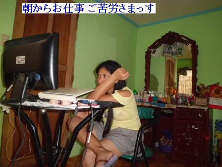 CIMG1310084.jpg
