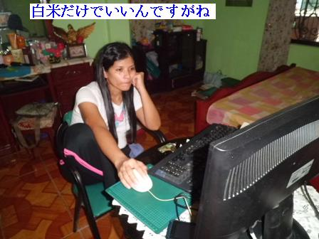 CIMG1310142.jpg