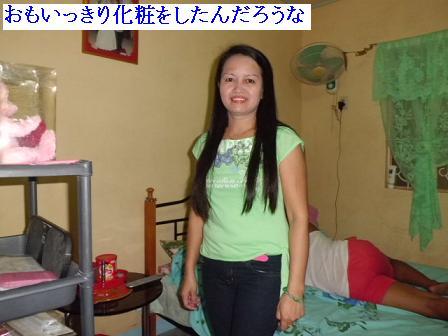 CIMG1310233.jpg