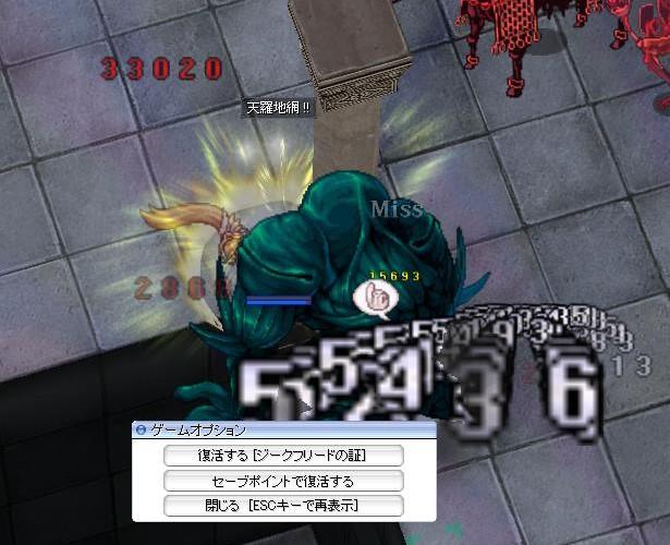 screen023.jpg